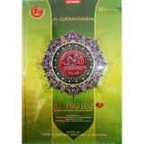 Spesifikasi Al Quran Hafalan Al Hafidz Cordoba A5 Hijau