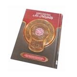 Al Quran Latin Al Misbah A5 Penerbit X Diskon 40