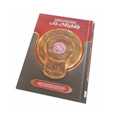 Spek Al Quran Latin Al Misbah A5 Penerbit X