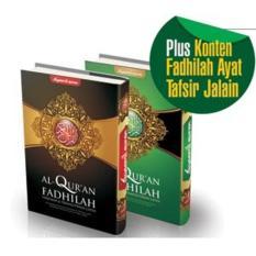 Harga Al Quran Latin Fadhilah Ukuran A4 Asli Syaamil Quran