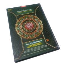 Beli Al Quran Latin Per Kata Al Uswah Ukuran A4 Di Dki Jakarta