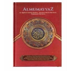 Ulasan Lengkap Tentang Al Qur An Mumayyaz Terjemah Perkata Dan Tajwid Berwarna A5