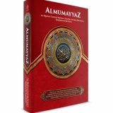 Harga Al Quran Mumayyaz Terjemah Perkata Dan Tajwid Warna Besar A4 Asli