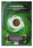 Harga Termurah Al Quran Terjemah Perkata Dan Tajwid Warna Al Munawwar A5 Cover Warna Merah Alquran Ukuran Sedang