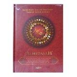 Al Quran Terjemah Tafsir Perkata Dan Tajwid Kode Angka Al Hidayah A4 Kalim Murah Di Dki Jakarta