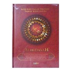 Toko Al Quran Terjemah Tafsir Perkata Dan Tajwid Kode Angka Al Hidayah A4 Online