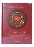 Beli Al Quran Terjemah Tafsir Perkata Dan Tajwid Kode Angka Al Hidayah A5 Alquran Ukuran Sedang Kredit