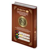 Toko Al Qur An Waqaf Ibtida Khat Disertai Rambu Rambu Berwarna Cokelat Termurah Dki Jakarta
