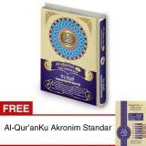 Spesifikasi Al Quranku Al Adil Terjemah Kata Per Kata Plus Gratis Akronim Standard Dan Harga