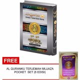 Jual Al Quranku Al Quran Masterpiece 55 In 1 Platinum Edition