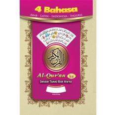 Harga Al Quranku Arab Latin Indonesia Inggris 4 Bahasa Pink Murah