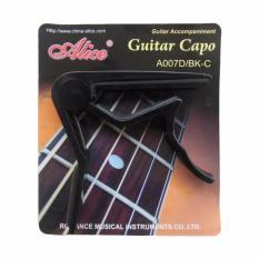 Alice Capo Gitar Klasik/Akustik A007D / BK C