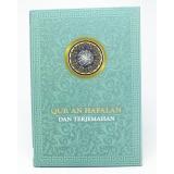 Harga Almahira Quran Hafalan Dan Terjemahan A5 Mint Hijau Muda Lengkap