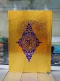 Diskon Al Qur An Emas Sedang A5 Not Specified Dki Jakarta