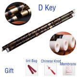 Miliki Segera Bamboo Flute Dizi Traditional Handmade Chinese Musical Woodwind Instrument C D E F G Key Study Level Professional Performance Intl