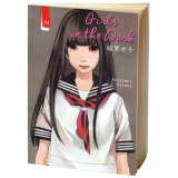 Obral Buku Kita Girls In The Dark Murah