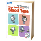 Beli Buku Kita Simple Thinking About Blood Type Secara Angsuran