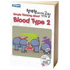 Jual Buku Kita Simple Thinking About Blood Type 2 Murah