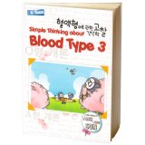 Promo Toko Buku Kita Simple Thinking About Blood Type 3