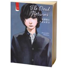 Perbandingan Harga Buku Kita The Dead Returns Di Indonesia