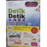 Toko Buku Un Sma 2018 Paket Detik Detik Unbk Sma Ma Ips 2017 2018 Murah Indonesia