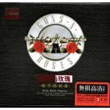 Beli Cd Guns N Roses 3Cd Greatest Hits Original Hk Import Universal Dengan Harga Terjangkau
