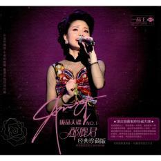 Daftar Harga Cd Teresa Teng Greatest Hits No 1 2Cd K2Hd Audio