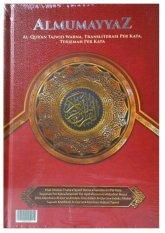 Toko Cipta Bagus Segara Al Quran Terjemah Perkata Dan Tajwid Warna Al Mumayyaz A5 Merah Alquran Ukuran Sedang Murah Di Dki Jakarta