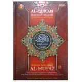 Spesifikasi Cordoba Al Quran Hafalan Cordoba Al Hufaz A5 Gold Alquran Ukuran Sedang Alquran