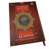 Beli Cordoba Al Quran Hafalan Al Hufaz A5 Lengkap