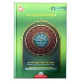 Beli Cordoba Al Qur An Iqro Al Waqfu Wal Ibtida A5 Murah Dki Jakarta