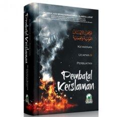 Toko Darul Haq Pembatal Keislaman Online Terpercaya