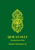 Spesifikasi Desain Buku Quran Suci Terjemah Tafsir Maulana Muhammad Ali Dan Harganya