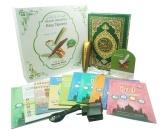Beli Digital Al Quran Readpen Pq 25 Ukuran Besar Seken