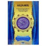 Spesifikasi Hikmah Al Quran Al Jamil Terjemah Perkata Terjemah Inggris Tajwid Warna A5 Yang Bagus