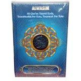 Beli Hikmah Al Wasim Al Quran Terjemah Transliterasi Per Kata Tajwid Kode Pakai Kartu Kredit
