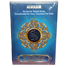 Jual Hikmah Al Wasim Al Quran Terjemah Transliterasi Per Kata Tajwid Kode