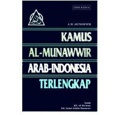 Dimana Beli Hikmah Kamus Al Munawir Arab Indonesia Hikmah