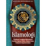 Model Hutamedia Islamologi Nabawi Terbaru