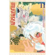Inuyasha Premium 11