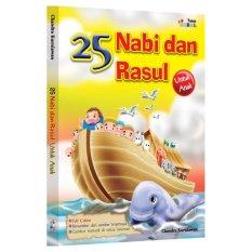 Promo Jabal 25 Nabi Dan Rasul Untuk Anak Di Jawa Barat