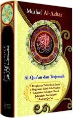 Jabal Mushaf Al Azhar Al Quran Terjemah Dan Tafsir Ukuran A6 Jabal Murah Di Jawa Barat