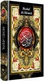 Jual Cepat Jabal Mushaf Al Hikmah Quran Tanpa Terjemah Ukuran A5