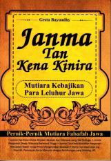 Janma Tan Kena Kinira