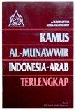 Review Kamus Al Munawwir Indonesia Arab Terlengkap