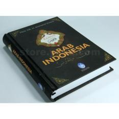 Jual Kamus Arab Indonesia Mahmud Yunus Index Halim Import