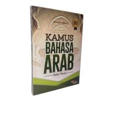 Kamus Bahasa Arab Untuk Pemula
