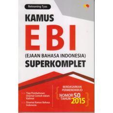 Kamus Ebi Superkomplet
