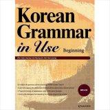 Korea Tata Bahasa Digunakan Dimulai Dengan Mp3 Cd Bahasa Korea Buku Belajar Promo Beli 1 Gratis 1