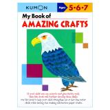 Harga Kumon Workbooks My Book Of Amazing Crafts Dan Spesifikasinya